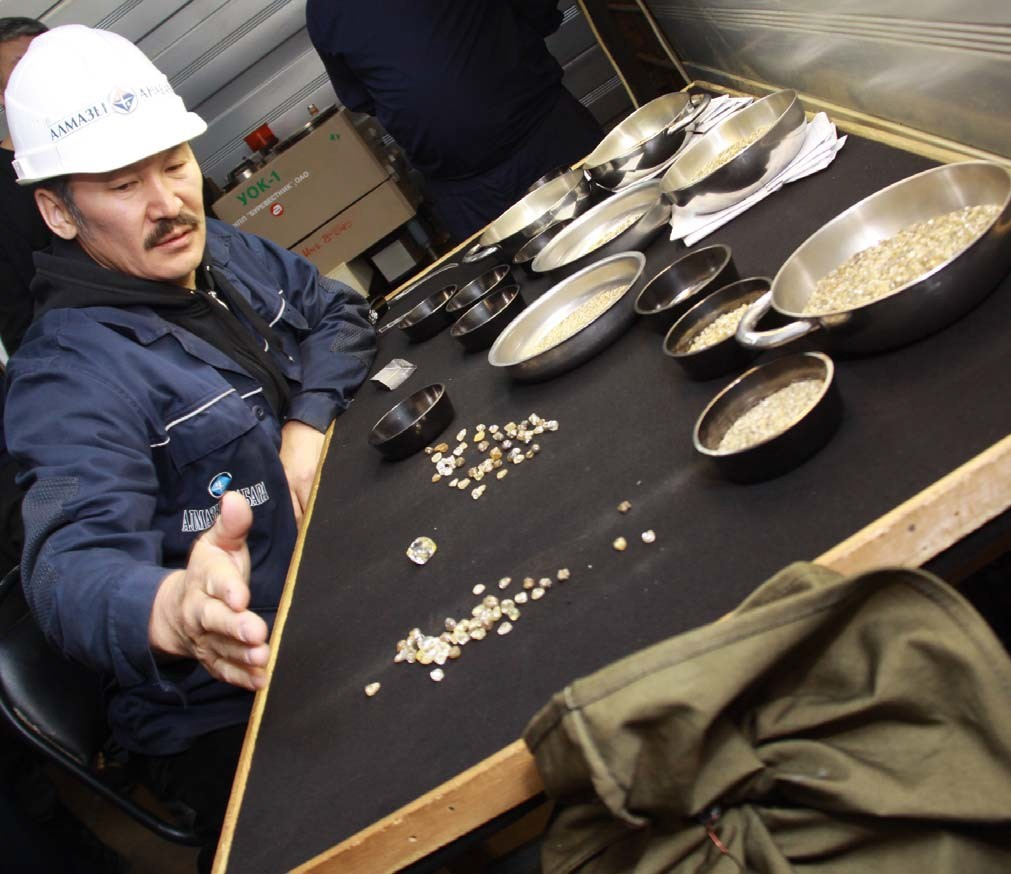 алмазы россии саха вакансии них содержатся круглые
