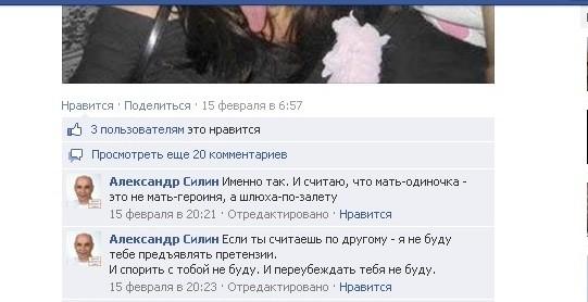 Есть ли в москве проститутки таджички
