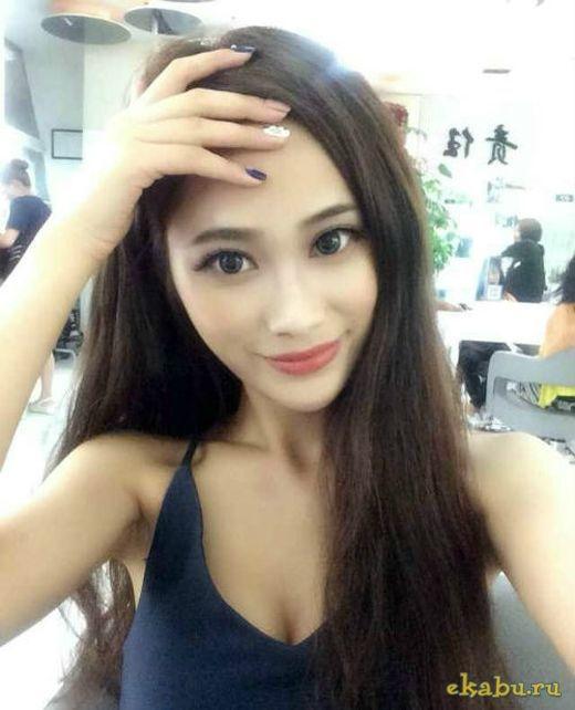 Секс с китаянкой в ульяновске