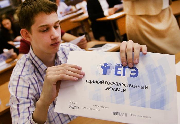 Nga: In đề thi ngay tại phòng thi