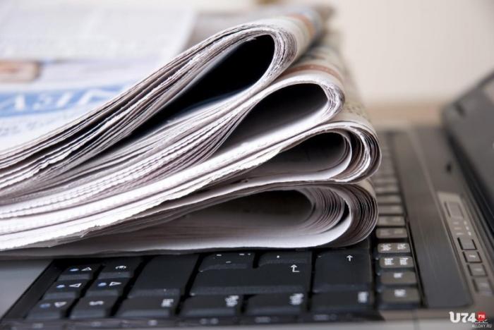 Подписка на газеты и журналы на 2017 год почта россии каталог - 107
