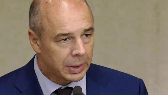 удобный поиск хазин о реструктуризации 3 млрд россией цены