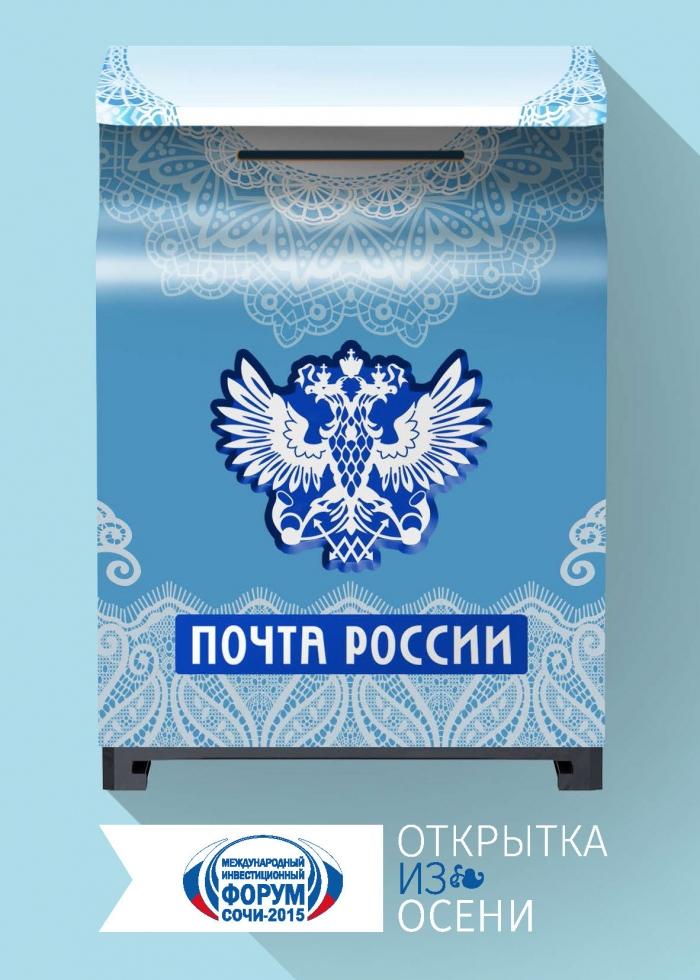 Отправить открытку почтой россии стоимость