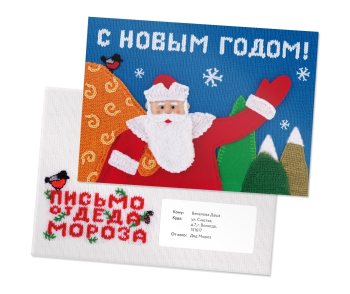 Маркетпочта ру подарки 98