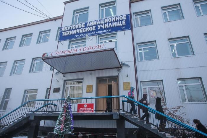 правила какие училища в якутске Московского