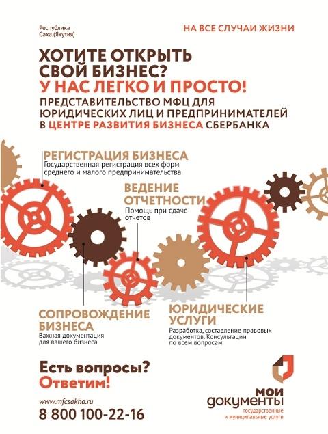 Праздники в 2016 в россии как отдыхаем календарь