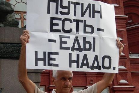 Покинувший РФ оппозиционный активист Владимир Ионов получил вгосударстве Украина паспорт беженца