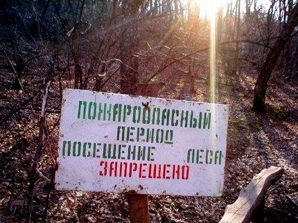 Влесах Якутии занесколько дней количество пожаров возросло в 4 раза