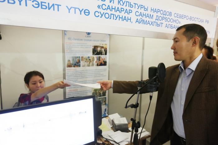 Ученые создали акустическую информационную базу речи якутских народов эксклюзив