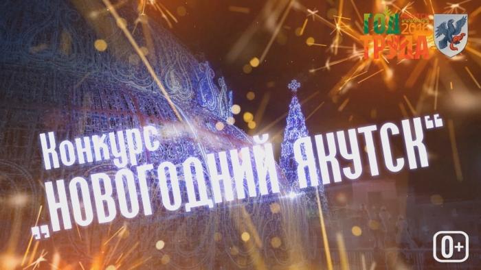 ВНевинномысске стартует конкурс налучшее новогоднее оформление вывесок ифасадов зданий