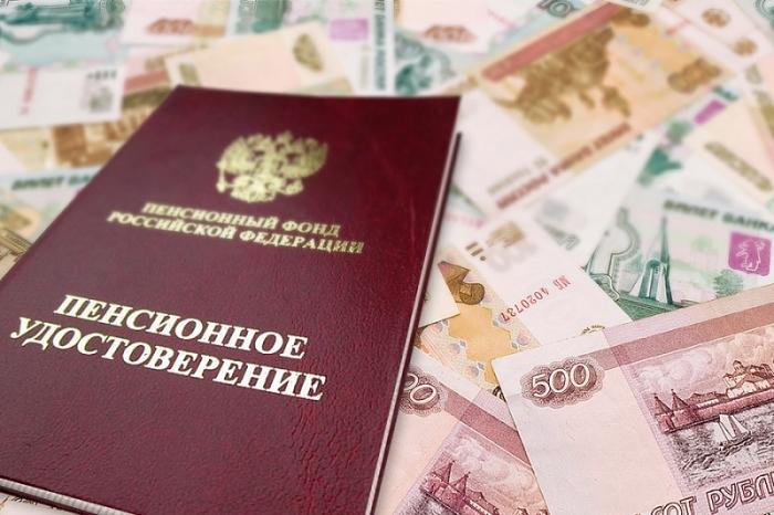 000 руб. пожилые люди получат вовремя