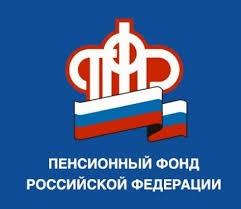 Пенсии по выслуге лет педагога-организатора