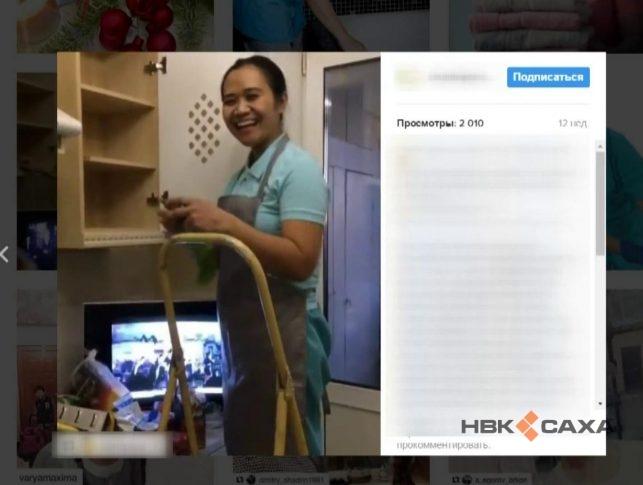 СКвозбудил дело пофакту удержания вплену филиппинки вЯкутии