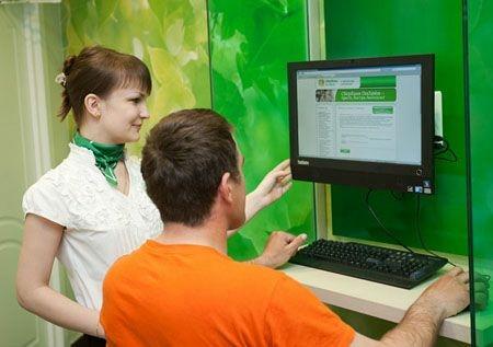 Интернет провайдеры в Санкт-Петербурге :: Похожие статьи Купить мужские
