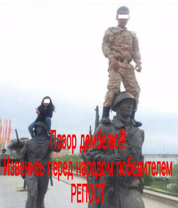 Надругавшийся над монументом ВОВ вЯкутске незнал, что так делать нельзя