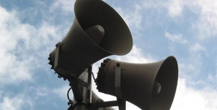 Знак обучебной тревоге прозвучит вВолгограде 16марта