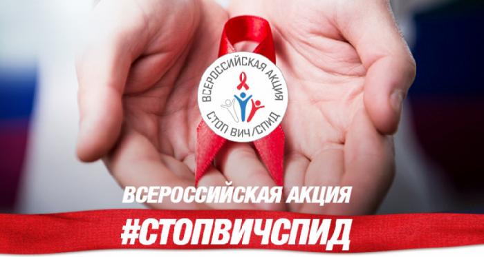 Вцентре Смоленска проходит акция «Остановим СПИД вместе»