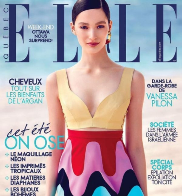 Модная мама на обложке журнала