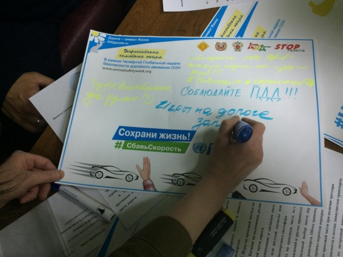 Водителей Архангельской области приглашают присоединиться к повсеместной неделе безопасности