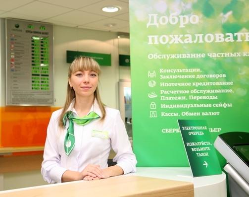 Отзывы людей о накоплениях в банках омск