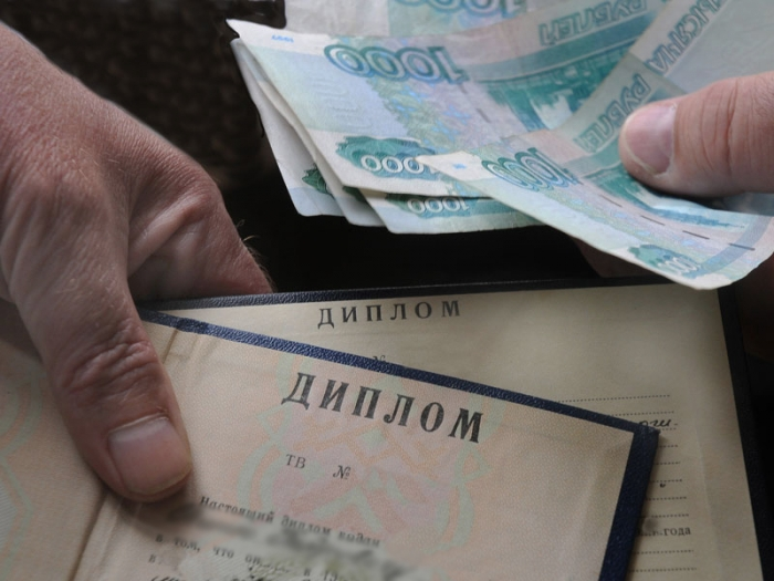 Житель Якутии при устройстве на работу в органы власти предоставил  Житель Якутии при устройстве на работу в органы власти предоставил фальшивый диплом