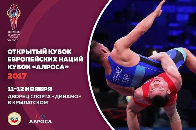 Кубок Алроса: Чеченские борцы выступят наКубке европейских наций