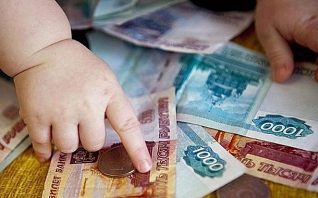 ежемесячное пособие на ребенка доход алименты тот