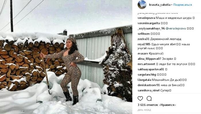 """Qasm7If0 В Якутии появилась своя """"Ники Минаж"""" из деревни"""