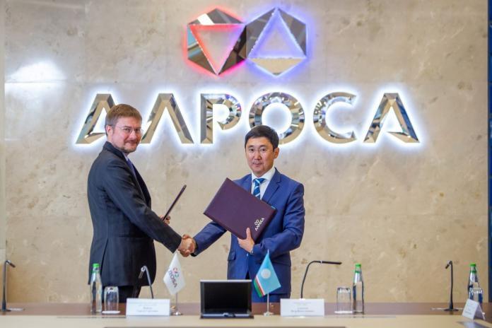 Акции «АЛРОСА-Нюрба» проданы за 12 млрд рублей