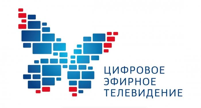 С1января будущего года Татарстан навсе 100% перейдет нацифровое эфирное телевещание