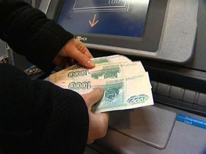 Молодой курянин обчистил карту пенсионера, деньги прокутил в клубах