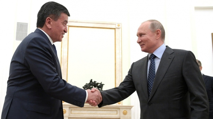 онлайн займ для граждан киргизии в россии