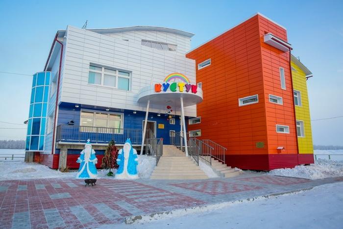 В якутском селе Телей-Диринг открыт новый детский сад