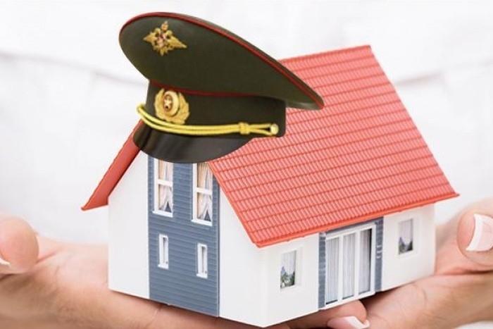 военная ипотека срок кредита