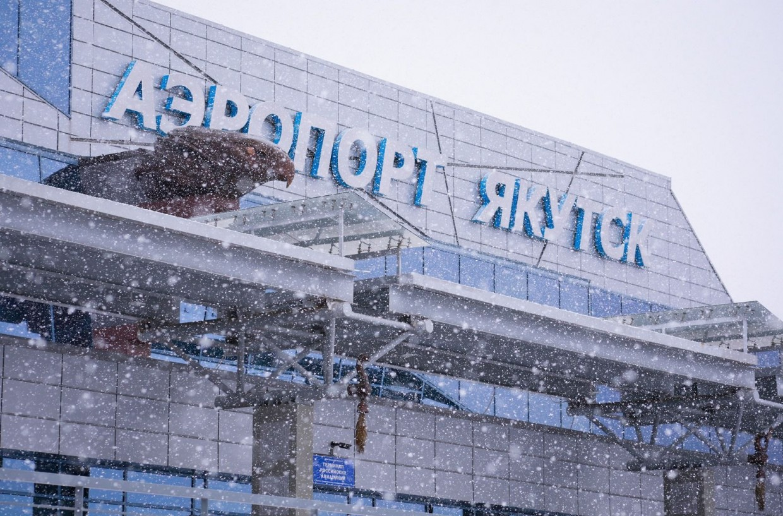 Вопрос ребром: Будут ли летать самолеты из Якутска в Москву в 2021 году?